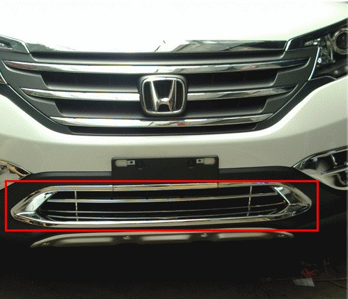 Chrome Lower Front Grille For Honda Cr V 2012 Cr V 2012